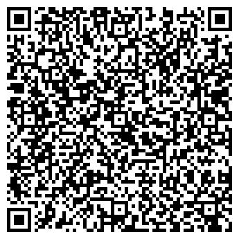 QR-код с контактной информацией организации ИНЖЕНЕРНЫЕ СИСТЕМЫ, МАГАЗИН