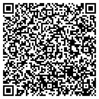 QR-код с контактной информацией организации СУПЕРСТРОЙ