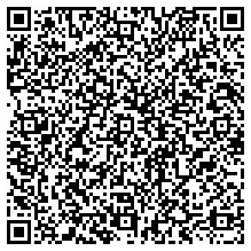 QR-код с контактной информацией организации СТУДИЯ ДИПНЕРА