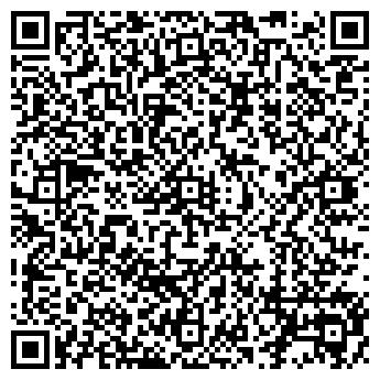 QR-код с контактной информацией организации ДЕТСКАЯ ОДЕЖДА, МАГАЗИН