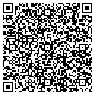 QR-код с контактной информацией организации МАЛЫШ, МАГАЗИН