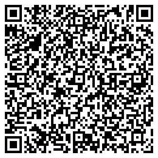 QR-код с контактной информацией организации МАУГЛИ,  МАГАЗИН
