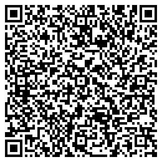 QR-код с контактной информацией организации ФУНТИК, МАГАЗИН