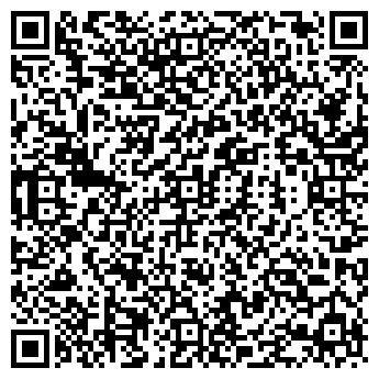QR-код с контактной информацией организации ОТДЕЛ ДЕТСКОЙ ОДЕЖДЫ ВАСИЛЕК