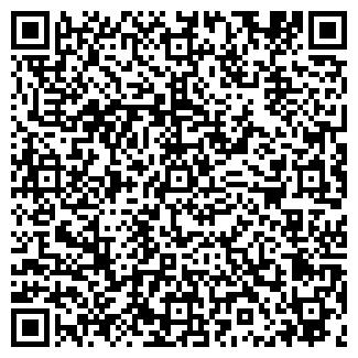 QR-код с контактной информацией организации ТД ДИАМАНТ