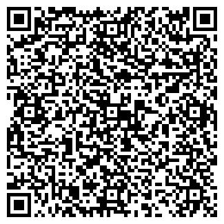 QR-код с контактной информацией организации САЛОН АКЦЕНТ