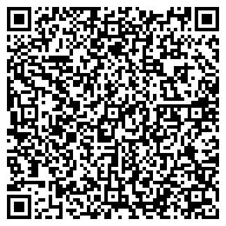 QR-код с контактной информацией организации МАГАЗИН ВРЕМЯ