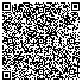 QR-код с контактной информацией организации САЛОН ЧАСОВ ВРЕМЯ