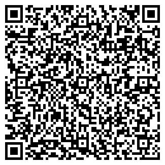 QR-код с контактной информацией организации АРИАДА