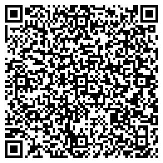 QR-код с контактной информацией организации ХАЛИ-ГАЛИ