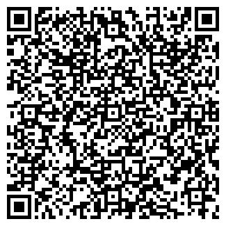 QR-код с контактной информацией организации ЭЛИТА-ПОДАРКИ