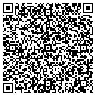 QR-код с контактной информацией организации ТКАНИ-53