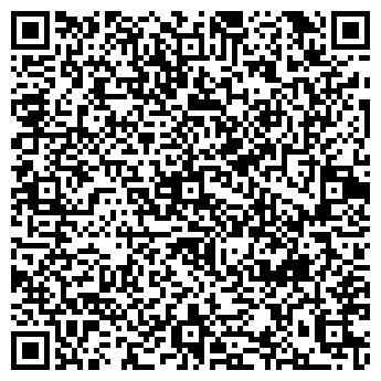 QR-код с контактной информацией организации ЧИСТЫЙ МИР, МАГАЗИН