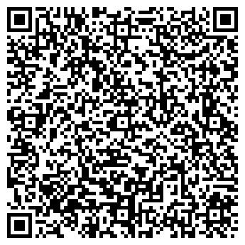 QR-код с контактной информацией организации КРИСТАЛЛ, МАГАЗИН