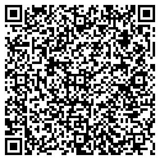 QR-код с контактной информацией организации РЕСТАЙЛ