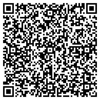 QR-код с контактной информацией организации УРАЛ, МАГАЗИН