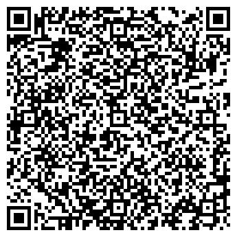 QR-код с контактной информацией организации ХОЗЯЮШКА, МАГАЗИН