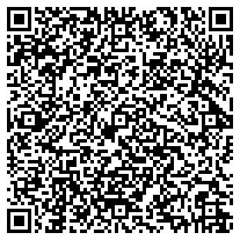 QR-код с контактной информацией организации ТЕМИРБАНК ОАО РКО 32