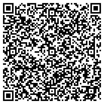 QR-код с контактной информацией организации МЫЛОМАНИЯ, МАГАЗИН