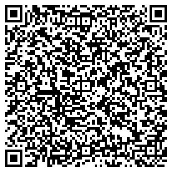 QR-код с контактной информацией организации ТОРГСТРОЙСЕРВИС