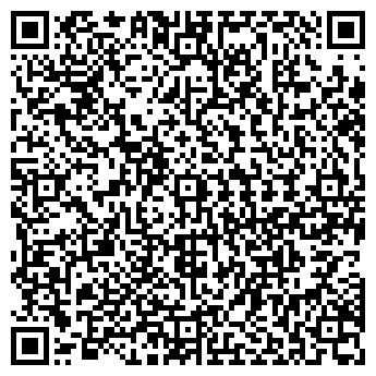 QR-код с контактной информацией организации УРАЛСТРОЙКОМ