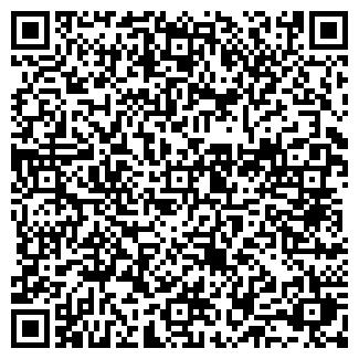 QR-код с контактной информацией организации УРАЛТРАНСМЕТ