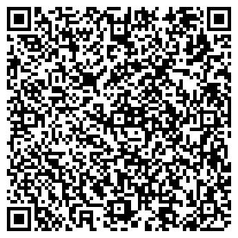 QR-код с контактной информацией организации ТЕПЛО-СВЕТ ТОО