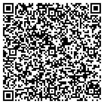 QR-код с контактной информацией организации СТРОЙКОМПЛЕКТСЕРВИС