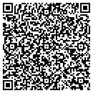 QR-код с контактной информацией организации «УМЕЛЕЦ»