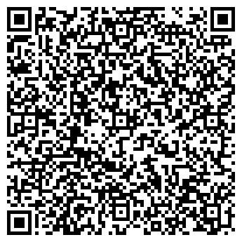 QR-код с контактной информацией организации ТЕРРА РАДИОСТАНЦИЯ ТОО