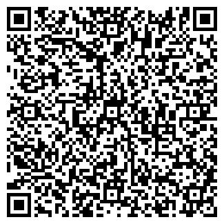 QR-код с контактной информацией организации АМПИР-ДЕКОР