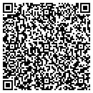 QR-код с контактной информацией организации ЖБИОРСКОЕ