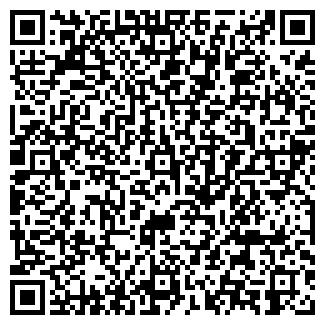 QR-код с контактной информацией организации АГРОМЕХ ПЛЮС