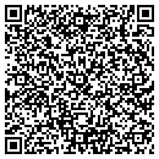 QR-код с контактной информацией организации ОМЕКО АГРОСНАБ