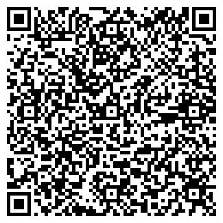 QR-код с контактной информацией организации УРАЛТЕХАГРО