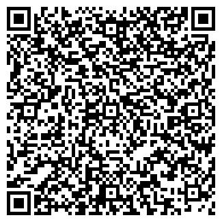 QR-код с контактной информацией организации МАГАЗИН ВЫБОР