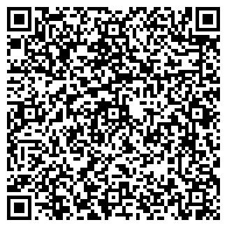 QR-код с контактной информацией организации МАГАЗИН ТАМАРА