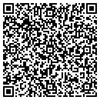 QR-код с контактной информацией организации СТЕКЛОРД