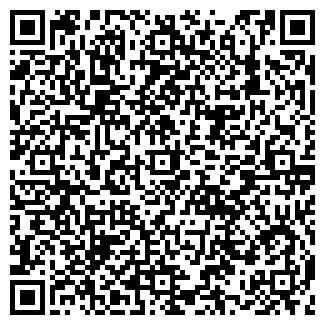 QR-код с контактной информацией организации СЕКОНД ХЕНД