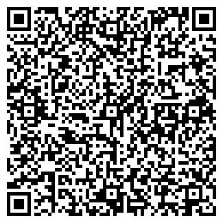 QR-код с контактной информацией организации МАГАЗИН КНИГИ