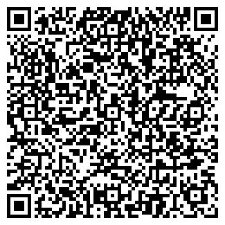 QR-код с контактной информацией организации ПЕРВОЕ СЕНТЯБРЯ