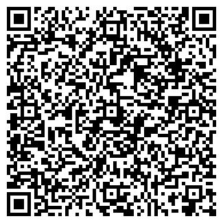 QR-код с контактной информацией организации ФОРАС