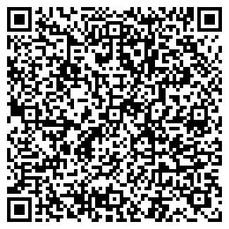 QR-код с контактной информацией организации КОМПАНИЯ ЗНАТОК