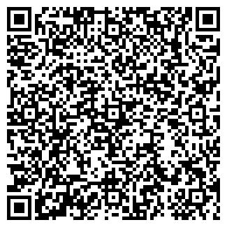 QR-код с контактной информацией организации ТД ГРАМОТЕЙ
