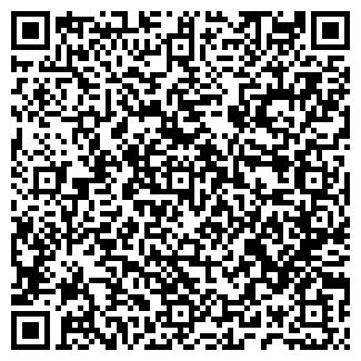 QR-код с контактной информацией организации МАГАЗИН ФОРАС