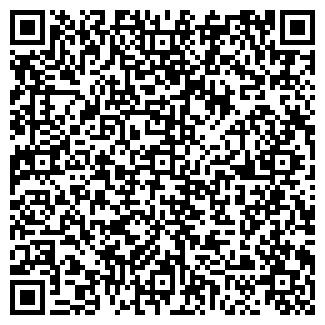QR-код с контактной информацией организации ЕВРАЗИЯ, МАГАЗИН