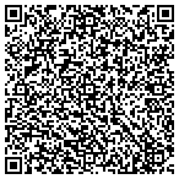 QR-код с контактной информацией организации Ж/Д ТОРГОВАЯ КОМПАНИЯ, МАГАЗИН №70