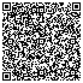 QR-код с контактной информацией организации ТОРГТЕХНИКА ТОО