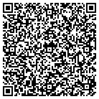 QR-код с контактной информацией организации ИНТЕРСТАР, МАГАЗИН