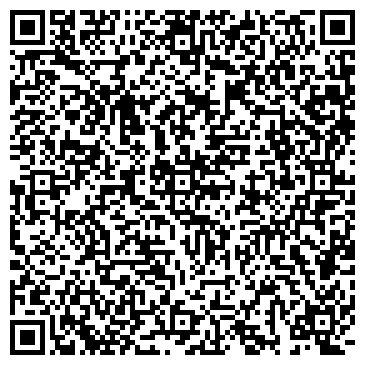 QR-код с контактной информацией организации МАГАЗИН №11 ОАО ОРСКИЙ ХЛЕБОКОМБИНАТ